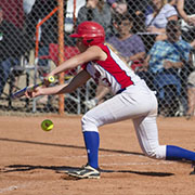 Western Canadian Ladies Softball Championship - August 17 - 20, 2017